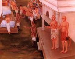 swamiii