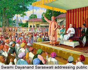 swamiiii